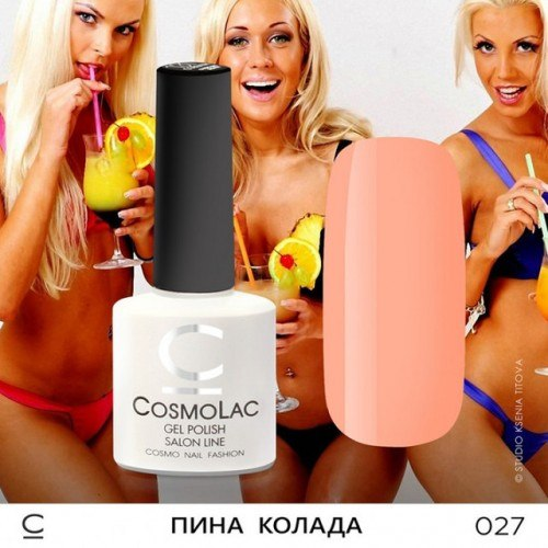 Пина Колада 027