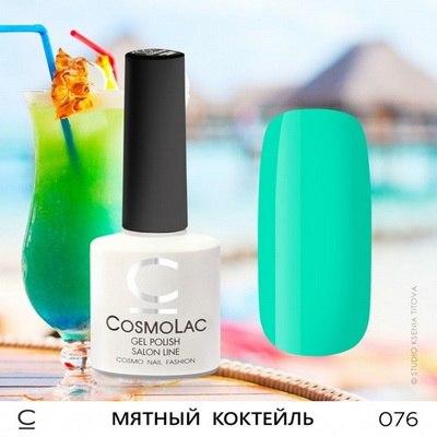 Мятный Коктейль 076