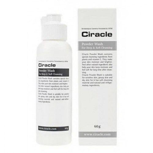 Пудра для умывания энзимная CIRACLE Powder Wash For Deep & Sof Cleansing 60гр