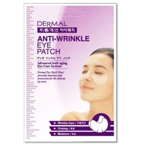 Патчи от морщин для век DERMAL Anti-Wrinkle Eye Patch