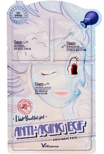 3-шаговая маска для лица омолаживающая ELIZAVECCA ANTI-AGING EGF AQUA MASK PACK