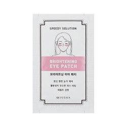 Патчи для кожи вокруг глаз MISSHA Speedy Solution Brightening Eye Patch 1 шт