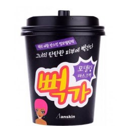 Маска альгинатная питательная ANSKIN Cup modeling mask pack Bbuckga (Purple) 33гр
