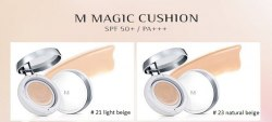 Кушон MISSHA M Magic cushion SPF50+PA+++ 15g