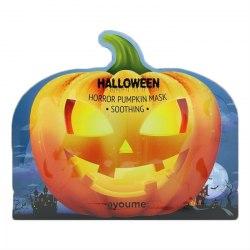 Маска успокаивающая с экстрактом тыквы AYOUME Halloween Horror Pumpkin Mask Soothing