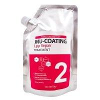 Бальзам для укрепления и ламинирования волос SECRET KEY Mu-Coating LPP Repair Treatment 480гр