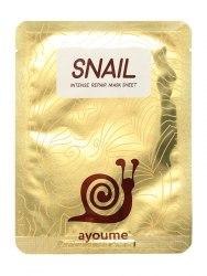 Маска для лица тканевая с муцином улитки AYOUME Snail Intense Repair Mask 20мл