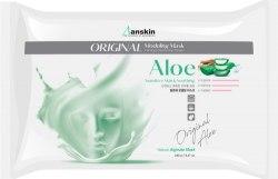 Маска альгинатная с экстрактом алоэ ANSKIN Aloe Modeling Mask 240гр