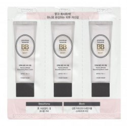 ББ крем ETUDE HOUSE Precious Mineral BB Cream Moist (1ml+1ml+1ml) Пробник
