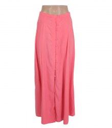 Коралловая юбка на пуговицах New Look 16833