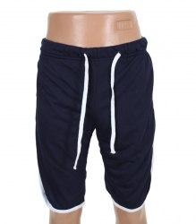 Синие спортивные шорты Zhelin 12524