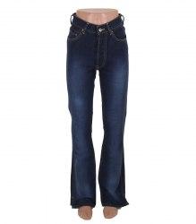 Темно-синие джинсы на пуговицах Rolans 12600