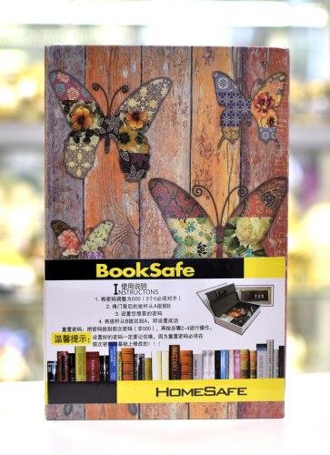 """Книга-сейф """"Бабочки"""" б. ks-124"""