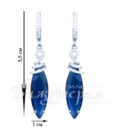 Комплект синий удлиненный kt-012