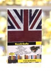 "Книга-сейф ""Англия"" м. ks-136"