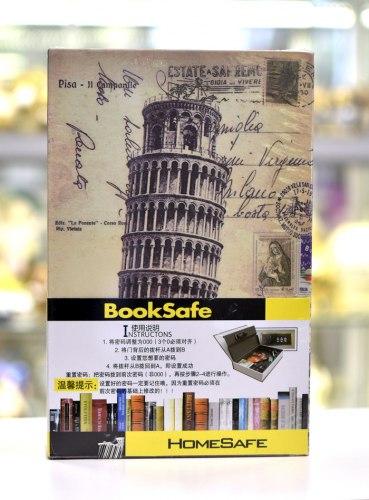 "Книга-сейф ""Италия"" м. ks-137"