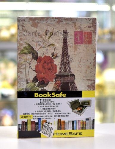 "Книга-сейф ""Париж"" м. ks-139"