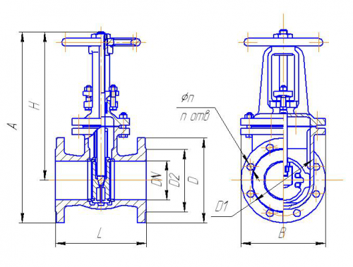 Задвижка чугунная паралельная СЛМЗ 30ч6бр ду80мм ру16кгс/см
