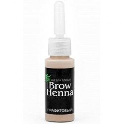 Хна для окрашивания бровей Brow Henna BH Графитовый концентрат