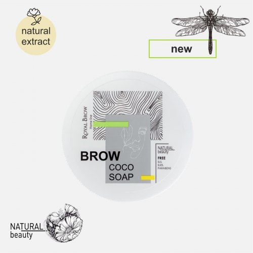 Фиксатор для бровей с экстрактом кокоса Royal Brow Coco Soap