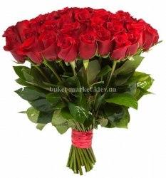 101 роза Фридом - 60 см