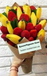 Букет из фруктов с клубникой №306