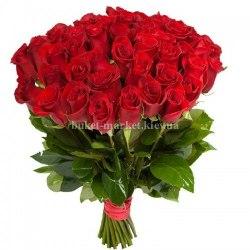 51 роза Фридом 90-100 см