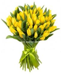 Букет из 75 желтых тюльпанов
