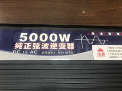 Инвертор 12-220 5000вт чистый синус