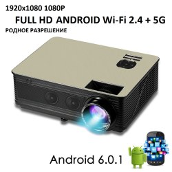Проектор Touyinger Everycom M5 1920x1080 FullHD (Android 6.0, WiFi)