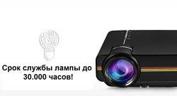 Проектор UNIC YG400