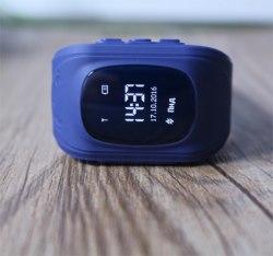 Детские часы с телефоном и GPS трекером Smart Baby Watch Q50 черные Smart Baby Watch Q50