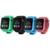 Часы Smart Baby Watch X10 (V7K)