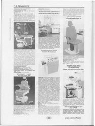 Столик для проектора (усиленный) со штативом телескопический (подставка+штатив) под проекторы, акустику и др.