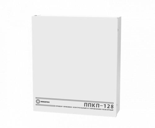Прибор приемно-контрольный и управления пожарный ППКП-128
