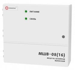 Выносной шлейфный модуль МШВ-08(16)