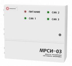 Модуль расширения системных интерфейсов МРСИ-03