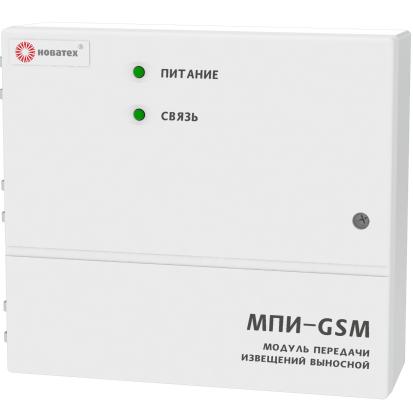Модуль передачи извещений МПИ-GSM 3G выносной
