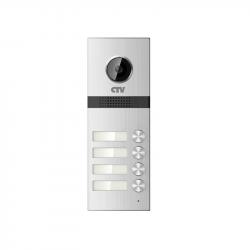 Вызывная панель на 4 абонента CTV-D4Multi