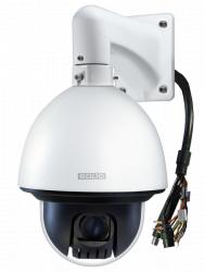 2 Мп поворотная IP-видеокамера Bolid VCI-528-00