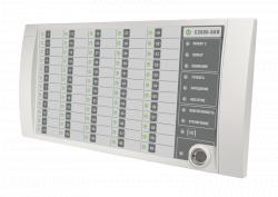 Блок индикации с клавиатурой BOLID С2000-БКИ