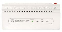 Прибор приемно-контрольный охранно-пожарный BOLID Сигнал-20