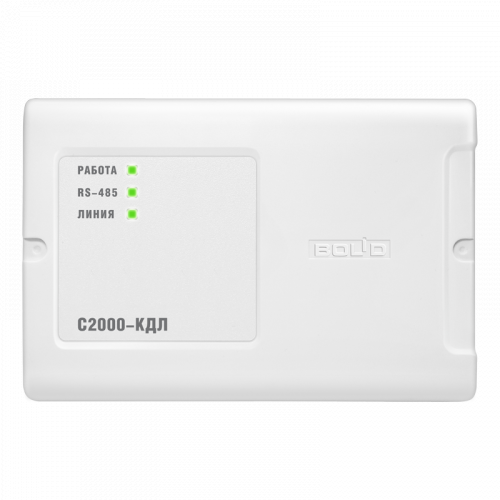 Контроллер двухпроводной линии связи BOLID С2000-КДЛ