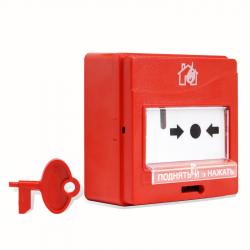 Извещатель пожарный ручной адресный BOLID ИПР 513-3АМ исп.01