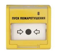 Элемент дистанционного управления адресный BOLID ЭДУ 513-3АМ