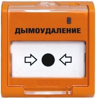 Элемент дистанционного управления адресный BOLID ЭДУ 513-3АМ исп.02