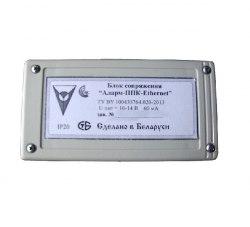 """Блок сопряжения """"Аларм-ППК-Ethernet"""" Аларм"""