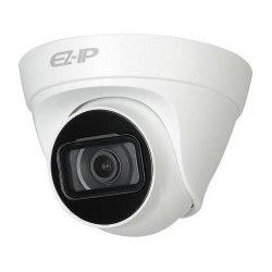 4 Мп купольная IP-видеокамера EZ-IP EZ-IPC-T1B40P-0280B