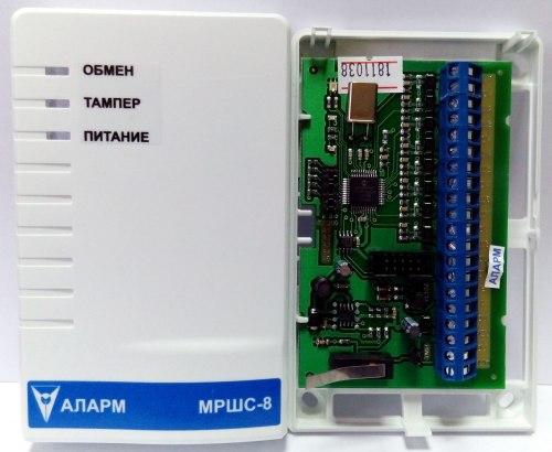 Блок выносной индикации Аларм МРШС-8