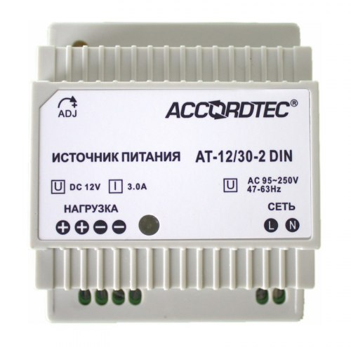 Блок питания AccordTec AT-12/30-2 DIN